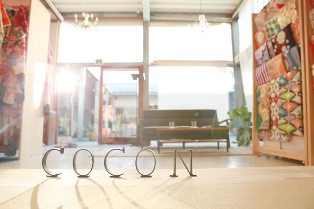 cocon009.jpg